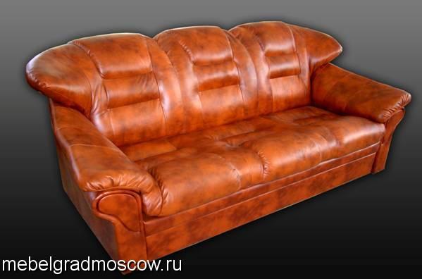 Большой Диван Купить Москва