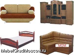Купить Двуспальный Диван В Московкой Обл