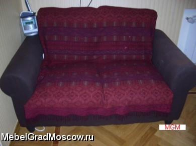 Купить Маленький Диван В Москве