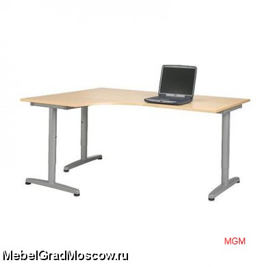 Ikea for Meuble bureau ikea galant